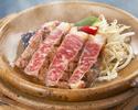 【3/18~4/14】あか牛の陶板焼きステーキ膳