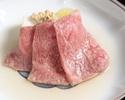 (wagyu fikket) satuki course