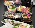 コンセプトメニュー「七艶」平日ディナー