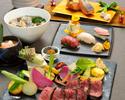 【3月・4月特別コース】 黒毛和牛の網焼きと厳選創作寿司のコース(2時間)
