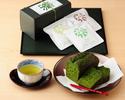 【スイーツ】抹茶パウンドケーキと5種類のお茶の詰め合わせ