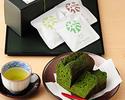 京都南山城村産 春茶摘み100%使用 村抹茶パウンドケーキと5種類のお茶の詰め合わせセット