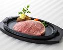 和牛ロース肉のステーキ黒胡椒風味 150g