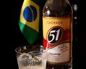 シュラスコ+Brazil course