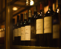 シュラスコ+Premium wine course