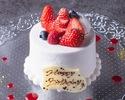 誕生日や記念日に!生クリームケーキ