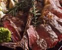 豪華に熟成肉Lボーン【2名~OK!】2h飲み放題 最上級門崎熟成肉Lボーン堪能コース
