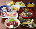 Basic Course (8 dishes)