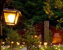 【LAMP HOUSE お席のご予約】ご注文は当日に!