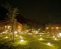 本格的なお肉料理を楽しめる『LAMP HOUSE』 緑と満天の星空 幻想的なランプの灯りで 美味しいお食事をお楽しみください