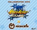 「イナズマイレブン オリオンの刻印」×nicocafe