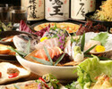名物と旬菜コース 2時間飲み放題付き(3~4名様)