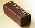 ザ・リッツ・カールトン・チョコレートケーキ 4,200円