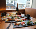 Ultimate Fresh Sushi Omakase 6pc course ¥6800 with souvenir