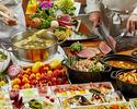 Lunch Buffet【Weekdays】· Adult2,500yen·Elementary school student1,800yen·Infant4years~6years800yen