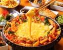 【ビアホール】チーズタッカルビコース