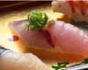 【寿司】うずしお