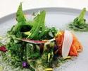 Menu Vegan / Vegetarian  ~ヴィーガン/ ベジタリアン~