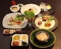 Menu De Luxe con specialità di Kumamoto (sala da pranzo privata)