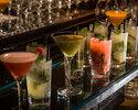 【Online Special Offer】Bebida con aperitivo