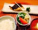 【ランチ】銀鱈西京焼き定食