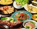 満足!熟成ステーキと大海老と焼き牡蠣が入った鉄板・串揚げコース【全8品】