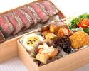 熊野牛赤身ステーキ弁当