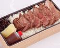 熊野牛赤身ステーキ丼/配達