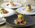 [Weekday] June French regional cuisine fair elegance lunch window side seat