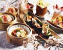●Tokaido (SHOUKAKOU)Course (Dinner)