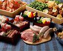 【 お得!!アーリーレイトプラン 】国産牛ステーキコース