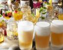 ★ビールも飲み放題の2時間飲み放題コース