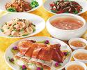 <飲放題付き>フカヒレスープ、北京ダック、大海老など季節の食材が味わえる御宴会プラン10,000円