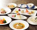 フカヒレの姿煮をメインに海鮮×お肉料理と厨房長厳選の食材を取り入れた特別コース全8品