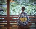 【WEB予約限定1ドリンクプレゼント!】2019年 浴衣で文化財見学&お食事ランチ(女性)