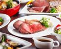 ●【Online Reservation Exclusive】Weekdays Lunch Buffet 13:45- 3,350 yen