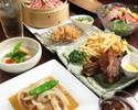 【ランチ×宴会プラン×2時間飲み放題】お昼時のご宴会☆上質なやまと豚のいろいろな料理をご堪能