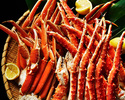 ●【Online Reservation Exclusive】Dinner Buffet ( Sun & Holidays) w/ Free Flow 19:30 7,400yen