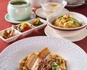 台灣料理午膳套餐