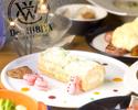 【歓送迎会】◆特製ケーキでサプライズ◆本格ラクレットとチーズビストロ料理に自家製の季節のケーキでお祝い☆世界のワイン9種も2.5時間飲み放題のプラン