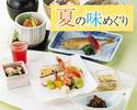 大阪キタエリア5ホテル 共同ランチ企画「夏の味めぐり」