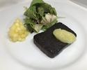 【Lunch】4皿のプリフィクスランチコース
