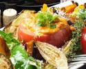 ②[お料理のみ]忘年会に!オマール海老風味のチーズフォンデュ×薩摩鶏カルパッチョとローストチキンのWメインコース