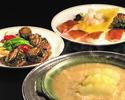 中国料理ディナー プレミアムコース6.7月