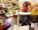 忘新年会プラン日本料理¥8500