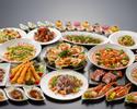 【土日祝】FONTAINE BEST DISH BUFFET ~フォンテーヌベストディッシュ ビュッフェ【ディナー】~