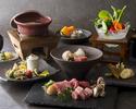 お昼の和会席「MITSUSE」(お食事のみ)5,400円