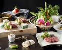 お昼の和会席「SAGA」(お食事のみ)7,560円