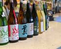 【1000 yen campaign until 6/30】 Carefully selected! Sake Buffe