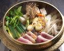 お鍋のコース「すき焼き」【7品 】